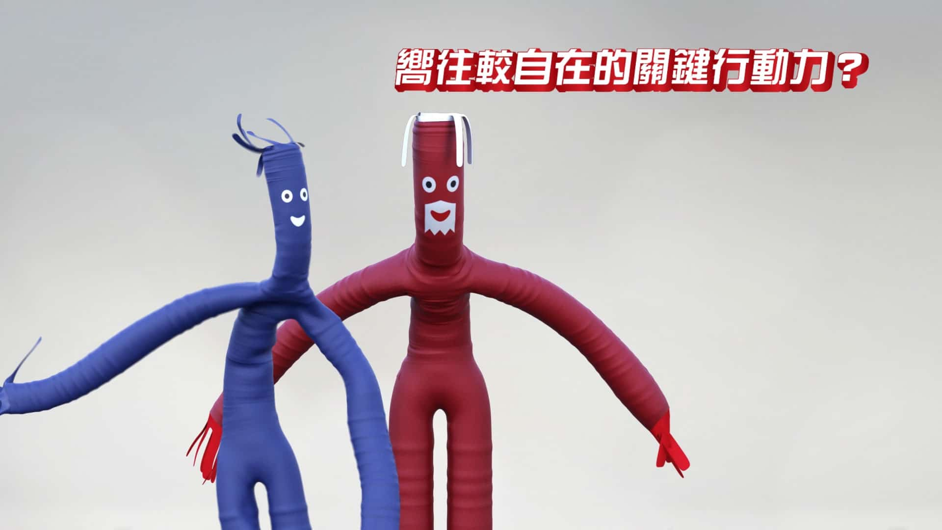 3d animated tube man characters